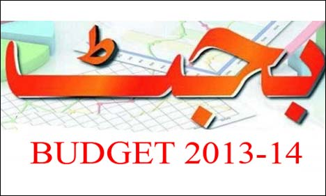 Full speech of Sindh Budget 2013-2014